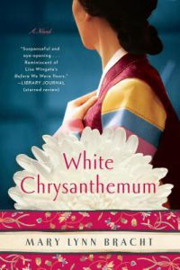 Mary Lynn Bracht: White Chrysanthemum